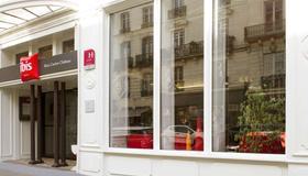 Ibis Blois Centre Chateau - Блуа - Здание