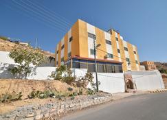 Petra Guests Hotel - Wadi Musa - Edificio