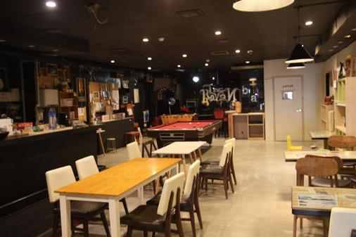 Hotel Gaon J Stay - Seogwipo - Bar