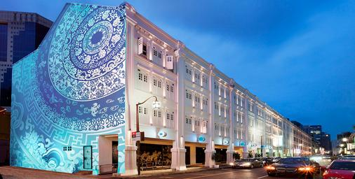 The Porcelain Hotel by JL Asia - Singapore - Attractions