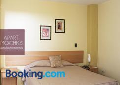 Hotel Mochiks - Chiclayo - Schlafzimmer