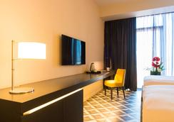 Radisson Hotel Dakar Diamniadio - Dakar - Makuuhuone