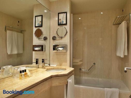 Turim Ibéria Hotel - Lisbon - Bathroom
