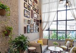 Maison De Camille Boutique Hotel - Ho Chi Minhin kaupunki - Oleskelutila