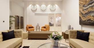 Hotel Arrizul Congress - San Sebastian - Lobby