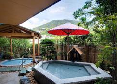 Kotohira Grand Hotel Sakuranosho - Kotohira - Pool