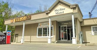 Skyline Motel & Campus Inn - Fredericton