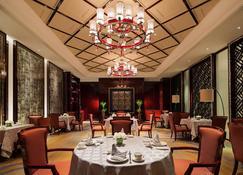 撫順萬達嘉華酒店 - 撫順 - 餐廳