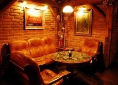 Apartmany Holiday - Třebíč - Dining room