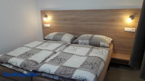 Penzion Skalka - Prostějov - Bedroom