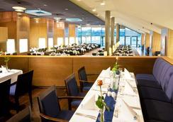 Maritim Hotel & Internationales Congress Center Dresden - Dresden - Restaurant