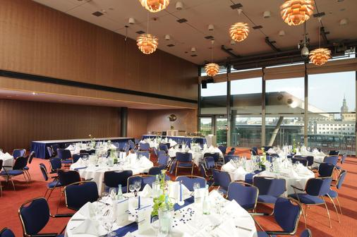 Maritim Hotel & Internationales Congress Center Dresden - Dresden - Sảnh yến tiệc