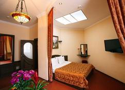 Edem Hotel Lviv - Leópolis - Habitación