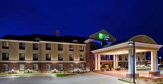 Holiday Inn Express Hotel & Suites East Lansing - East Lansing
