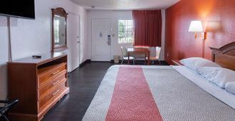 Motel 6-Montgomery, Al - Coliseum - Montgomery - Phòng ngủ
