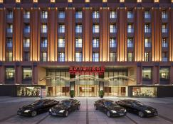 The Imperial Mansion, Beijing Marriott Executive Apartments - Beijing - Building