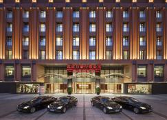 The Imperial Mansion, Beijing Marriott Executive Apartments - Pekín - Edificio