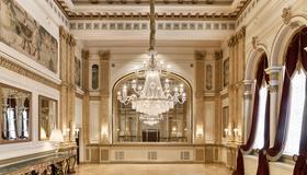 坎普酒店 - 赫爾辛基 - 赫爾辛基 - 大廳