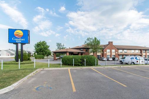Comfort Inn Trois-Rivieres - Trois-Rivières - Rakennus