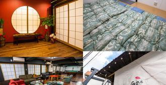 Merry Gate Osaka - Hostel - Osaka - Lobby
