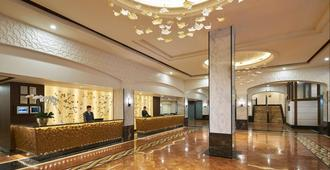 Orchard Rendezvous Hotel by Far East Hospitality - Singapura - Lobby
