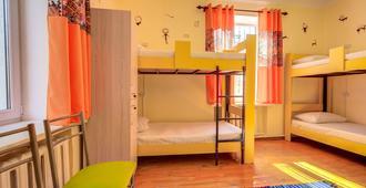 Hostel Frunze - Bishkek - Bedroom