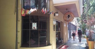 Hostel República - ריו דה ז'ניירו - נוף חיצוני