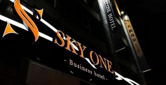 Skyone Hotel - Cao Hùng - Toà nhà