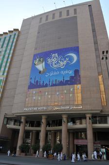 Palestine Hotel Makkah - Mekka - Rakennus