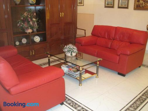Hostal Gonzalo - Madrid - Living room