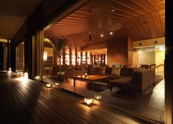 Kotohira Kadan - Kotohira - Lounge