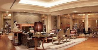 San Want Residences Taipei - Taipei City - Lounge