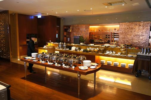 San Want Residences Taipei - Taipei - Buffet