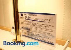 Meitetsu Inn Nagoya Kanayama - Nagoya - Recepción