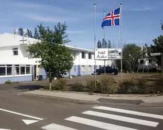 Hotel Austur - Reydarfjordur - Gebouw