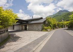 Yufuin Bettei Itsuki - Yufu - Building
