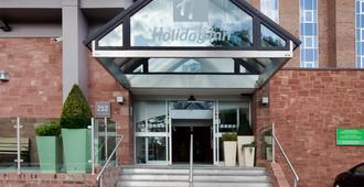 Holiday Inn Kenilworth - Warwick - Kenilworth