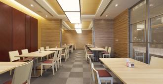 Haneda Excel Hotel Tokyu - טוקיו - מסעדה