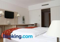 歐羅帕豪斯維也納酒店 - 維也納 - 臥室