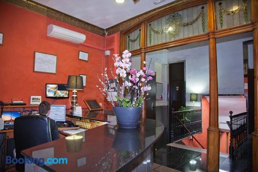 Hostal Paris - Barcelona - Lobby