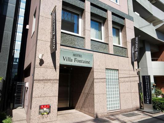Hotel Villa Fontaine Tokyo-Nihombashi Hakozaki - Τόκιο - Κτίριο