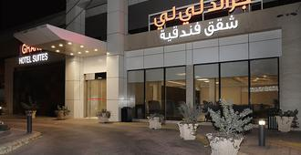 Grand Lily Hotel Suites - Hofuf