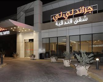 Grand Lily Hotel Suites - Hofuf - Building