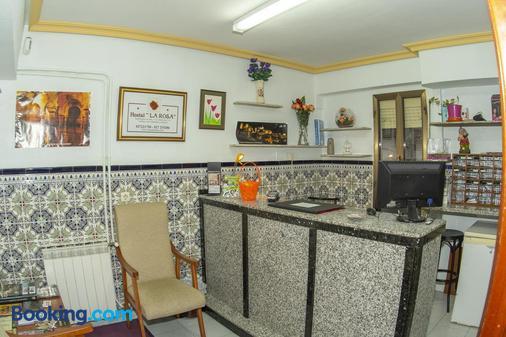 Hostal La Rosa - Cáceres - Front desk