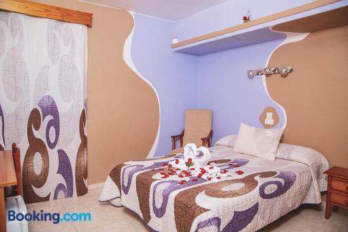 Hostal La Rosa - Cáceres - Bedroom