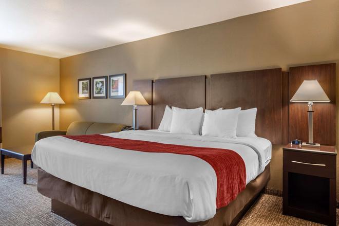 凱富旅館及套房酒店 - 皮利 - 佩里(喬治亞州) - 臥室