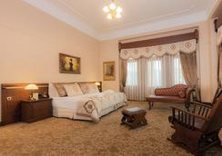 Legacy Ottoman Hotel - Istanbul - Bedroom