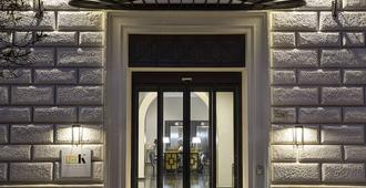 The K Boutique Hotel - Rome - Building
