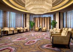 Kempinski Hotel Changsha - Changsha - Lounge