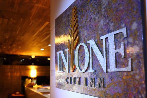 In One City Inn - Đài Trung - Cảnh ngoài trời